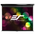 Экран для проектора Elite Screens Manual M136XWS1-244x244