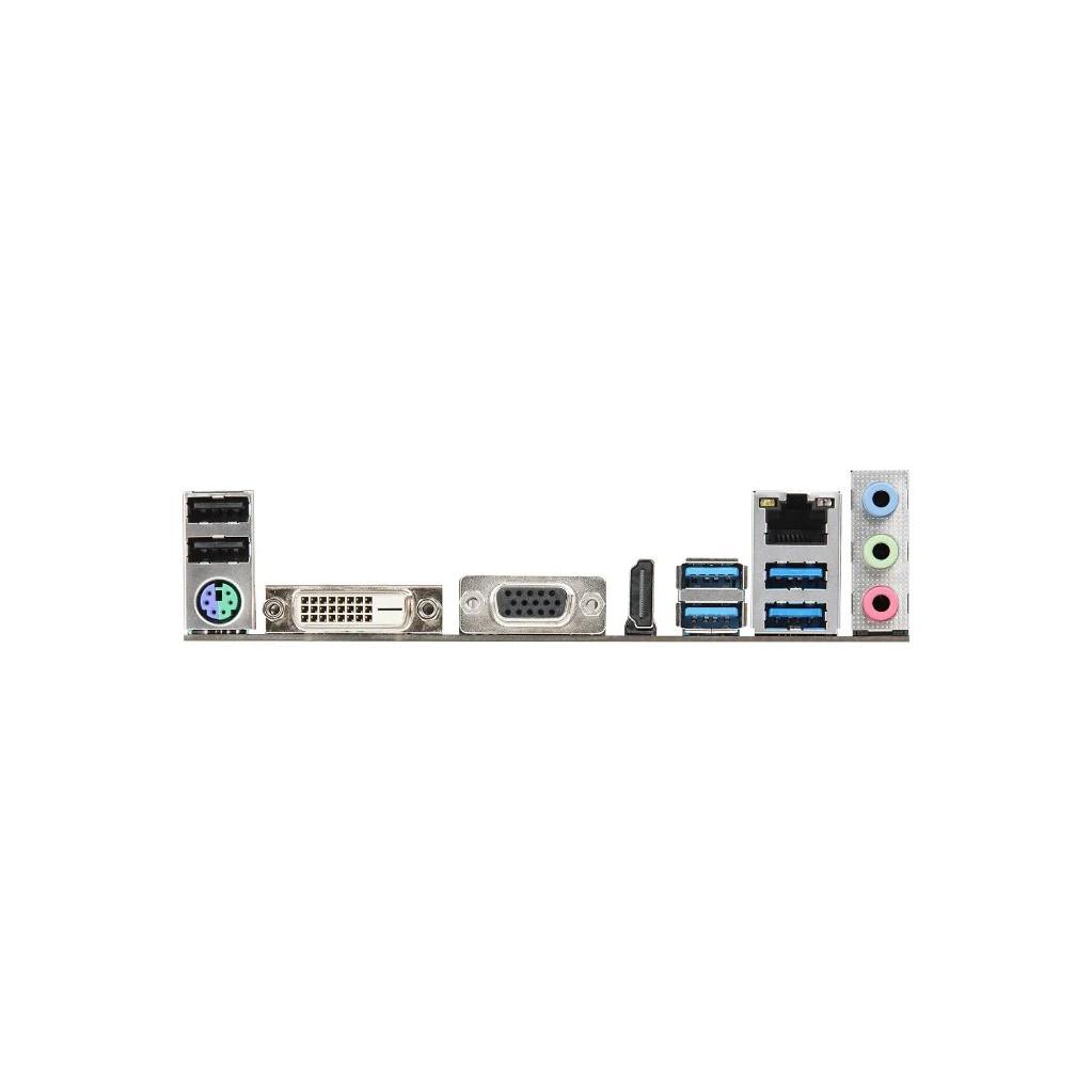 Материнская плата Asrock A320M-HDV R4.0 Soc-AM4 AMD A320 2xDDR4 mATX AC`97 8ch(7.1) GbLAN RAID+VGA+DVI+HDMI