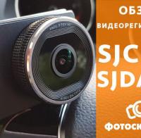 Видеообзор видеорегистратора SJCAM SJDASH