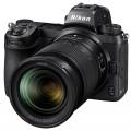 Фотоаппарат Nikon Z7 II Kit 24-70 f/4 S