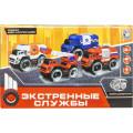 Экстренные службы 1toy грузовик пожарный фрикционный 20 см