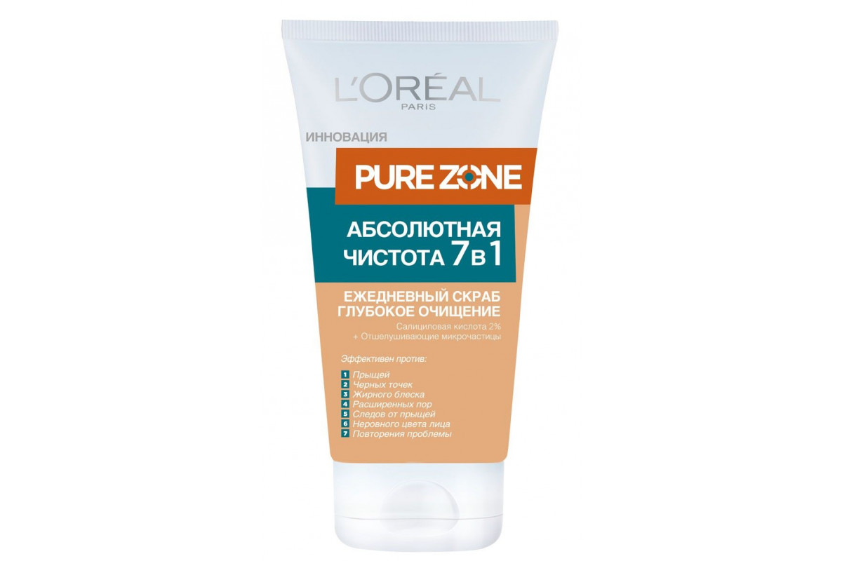 L'Oreal Dermo-Expertise PURE ZONE скраб для лица 7 в 1 150мл