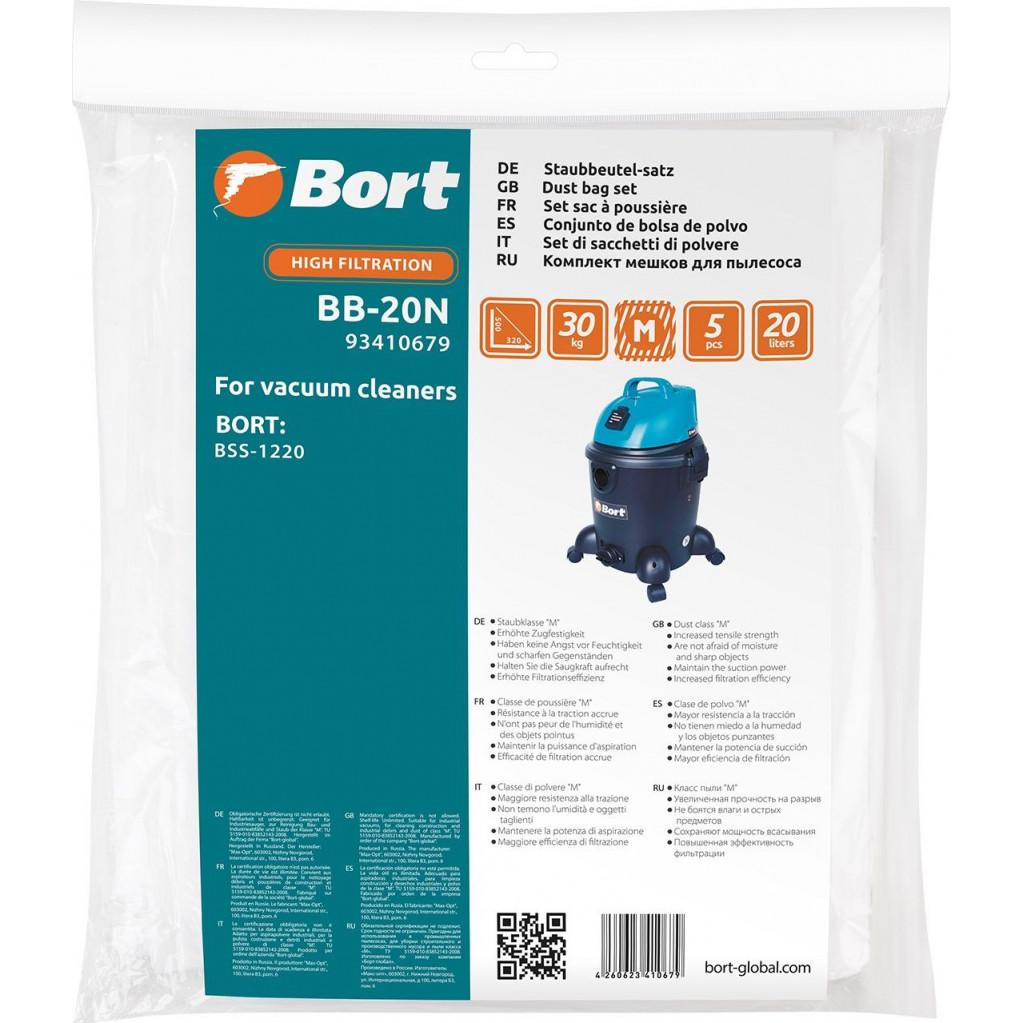 Мешок пылесборный для пылесоса Bort BB-20N 5 шт (BSS-1220)