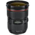 Canon EF 24-70mm f/2.8L II USM Уценка 1060