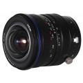 Объектив Laowa 15mm f/4.5 Zero-D Shift Nikon F