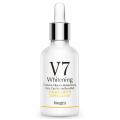 Отбеливающая сыворотка Images с комплексом витаминов V7