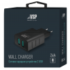 СЗУ адаптер 2 USB 2.4A черный, BoraSCO