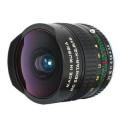 зенитар C 16mm f/2.8 (new)