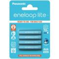 Аккумулятор PANASONIC Eneloop Lite AAA 550 4BP (BK-4LCCE/4BE)
