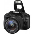 Canon 100D 18-55 stm