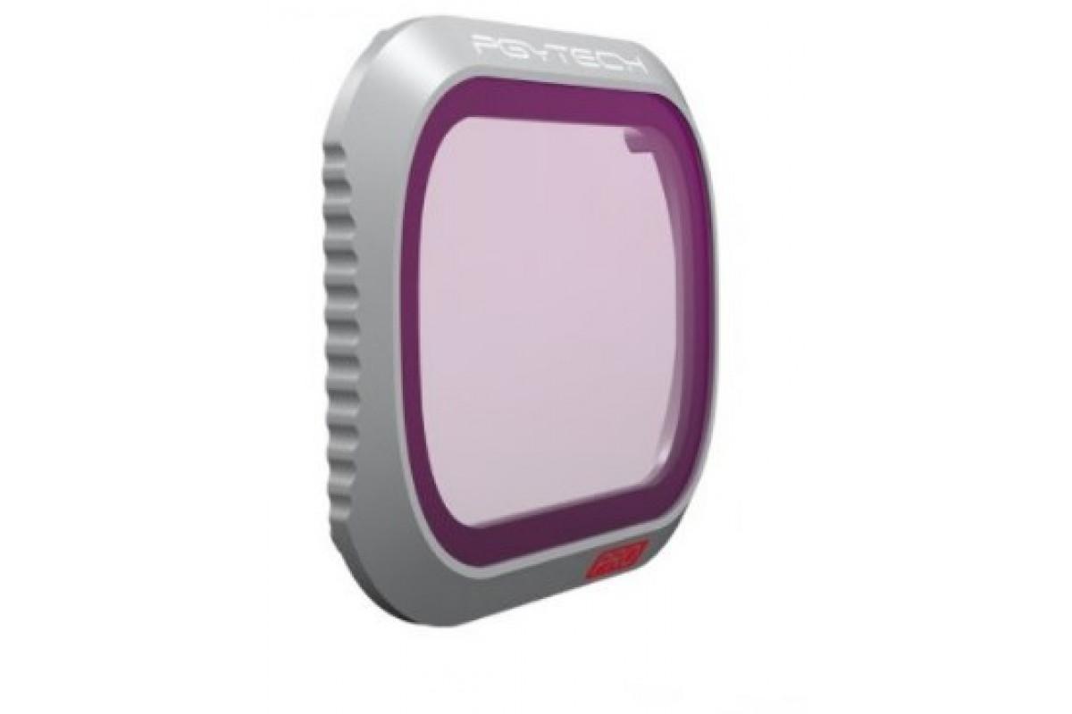 Фильтр PGYtech для Mavic 2 PRO полярик (MRC-CPL) Professional
