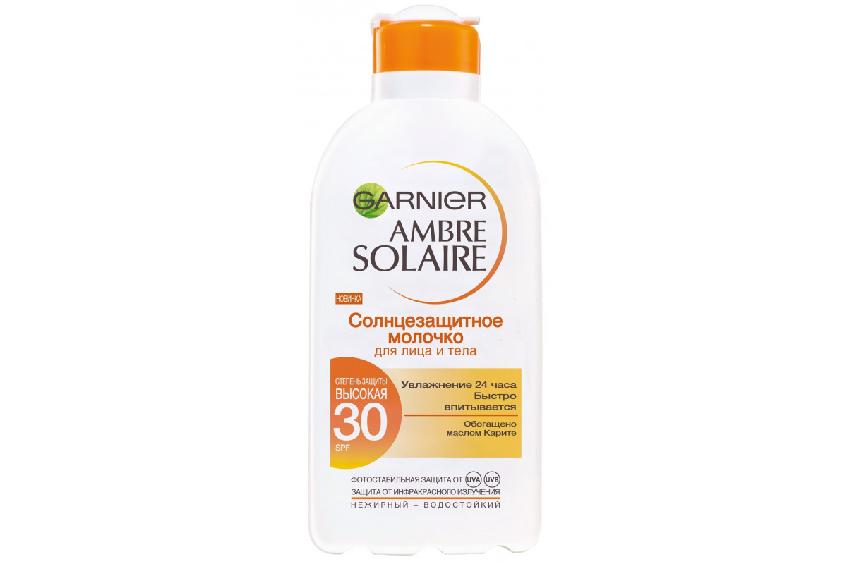 Garnier Ambre Solaire Классическое Молочко SPF30 200мл