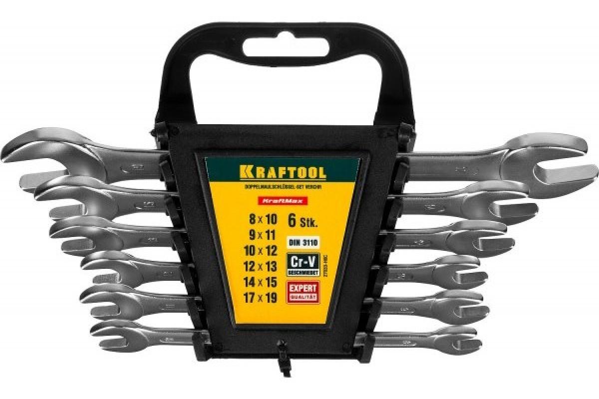 Набор рожковых гаечных ключей KRAFTOOL 6 шт, 8 - 19 мм