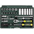 Набор KRAFTOOL EXPERT QUALITAT 27885-H42_z02  SUPER LOCK с присоединит квадратом. 1/4. 42 предмета