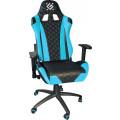 кресло Defender Dominator CM-362