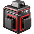 Построитель лазерных плоскостей ADA Cube 3-360 Basic Edition A00559