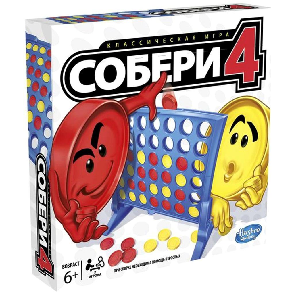 Собери 4 настольная игра Hasbro