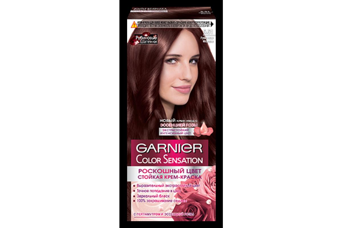 Garnier Краска для волос Color Sensation 5.51 Рубиновый шатен