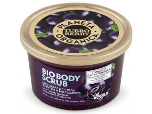 Planeta Organica Turbo Berry Био скраб для тела Энергия и Молодость Асаи 350 мл