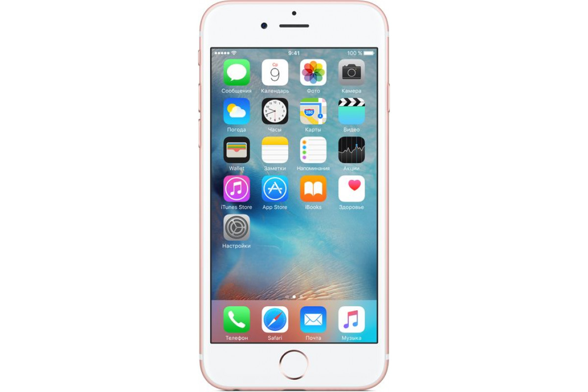 Смартфон Apple iPhone 6S 32Gb Rose Gold A1688