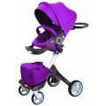 Детская коляска Nuovita Sogno 2 в 1 Viola/Фиолетовая