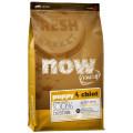 Корм для щенков беззерновой NOW FRESH, индейка с уткой и овощами, 5,44 кг
