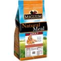 Корм для собак  Meglium Adult, 20 кг