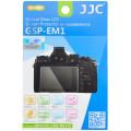 Защитное стекло JJC для Olympus OM-D E-M1, E-M1 Mark II, E-M10, E-M10 MARK II, PEN-F, E-P5 E-PL7, E-M5 MARK II