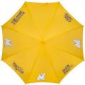 Зонт-трость «Гидонисты»