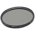 Нейтрально-серый фильтр Fujimi ND (2-400) 58mm