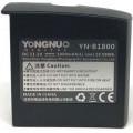 Yongnuo YNB-1800