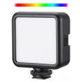 Осветитель светодиодный Raylab RL-LED06RGB 2500-9000K 2000mAh