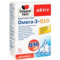 Доппельгерц Актив Омега-3+Q10 капс №30