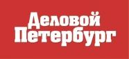 Деловой Петербург: Склад в Хельсинки поможет снизить цены на товары