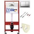 Комплект для установки подвесного унитаза TECE 9400006