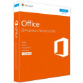 Microsoft Office для дома и бизнеса 2016 32/64 Russian Russia Only DVD No Skype P2 (BOX), T5D-02705