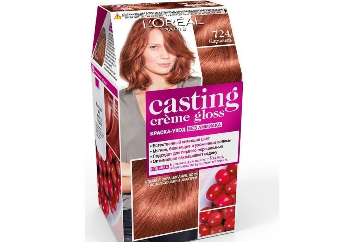 L'Oreal Casting Creme Gloss Крем-краска для волос тон 724 карамель