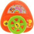 Keenway Маленький капитан - развивающая игрушка