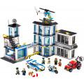 Lego City Полицейский участок конструктор 60141