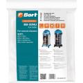 Мешок пылесборный для пылесоса Bort BB-30NU 5 шт (BSS-1230, BSS-1335-Pro, BSS-1530N-Pro, BSS-1630Sma