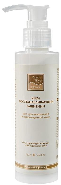 Восстанавливающий крем после процедуры лазерной и RF коррекции кожи, 130 мл Beauty Style
