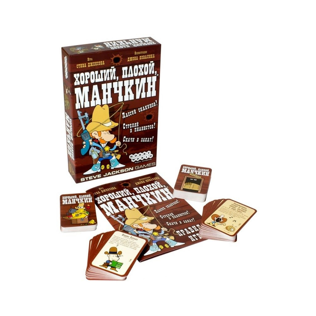 Настольная игра Hobby World Хороший, плохой, Манчкин