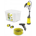 Набор Karcher Barrel Irrigation Set