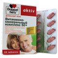 Доппельгерц Актив Вит-Минер Комплекс 50+ табл №30