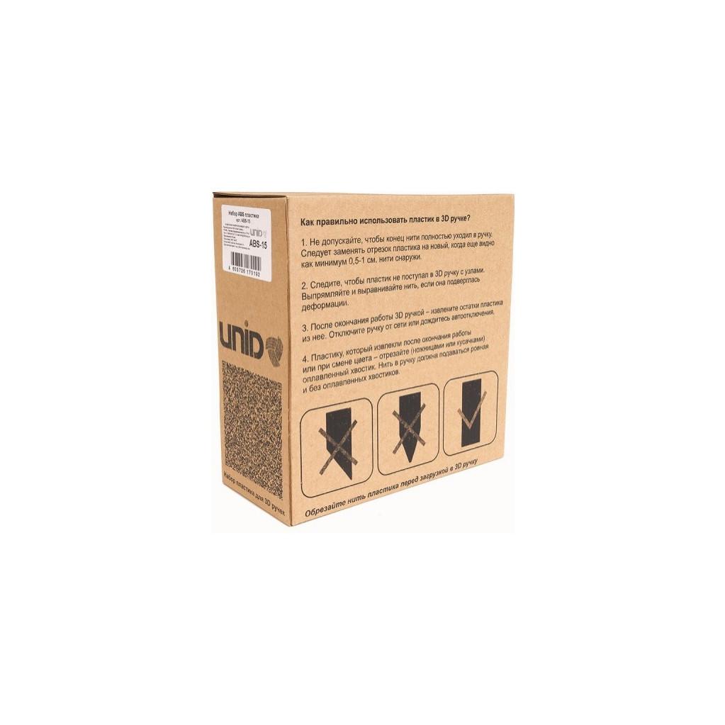 Набор пластика для 3D ручек UNID PRO-6