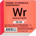 It's Skin Ночная маска-капсула Power 10 Formula Goodnight, лифтинг, 5г