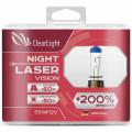 Clearlight H9 Night Laser Vision +200% Light