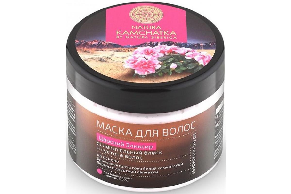 Natura Kamchatka Маска для волос царский эликсир ослепительный блеск и густота волос 300 мл