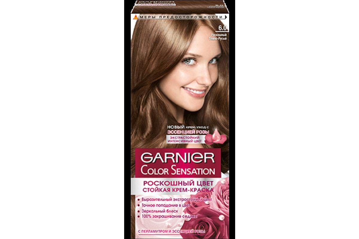 Garnier Краска для волос Color Sensation 6.0 Роскошный темно-русый