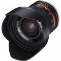 Samyang 12mm 1:2 Canon